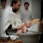 фото Крещение