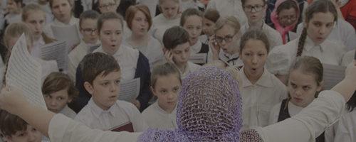Детская литургия собрала 400 учащихся и преподавателей гимназий и воскресных школ