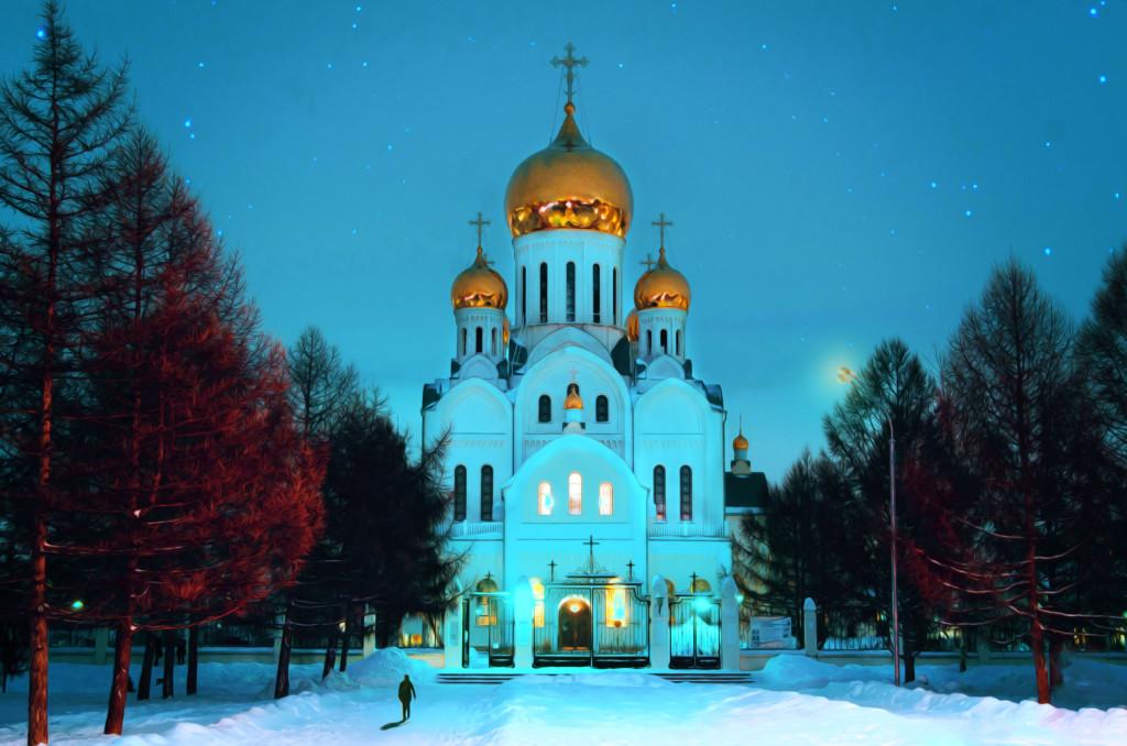 Троице-Владимирский собор