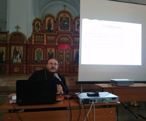 В соборе прошла лекция по творчеству  Ф. М. Достоевского